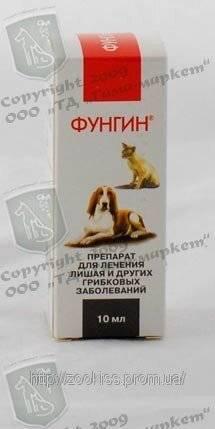 Спрей для животных apicenna фунгин форте (лечение лишая и других грибковых заболеваний) в mirkorma.ru