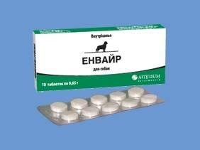 Энвайр / енвайр (таблетки) для собак и кошек | отзывы о применении препаратов для животных от ветеринаров и заводчиков