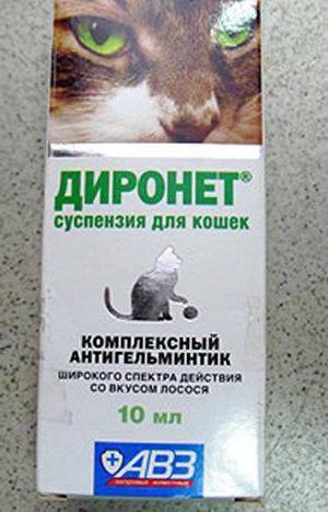 Диронет спот-он ® (капли) для кошек и собак, чтобы уничтожить клещей и блох