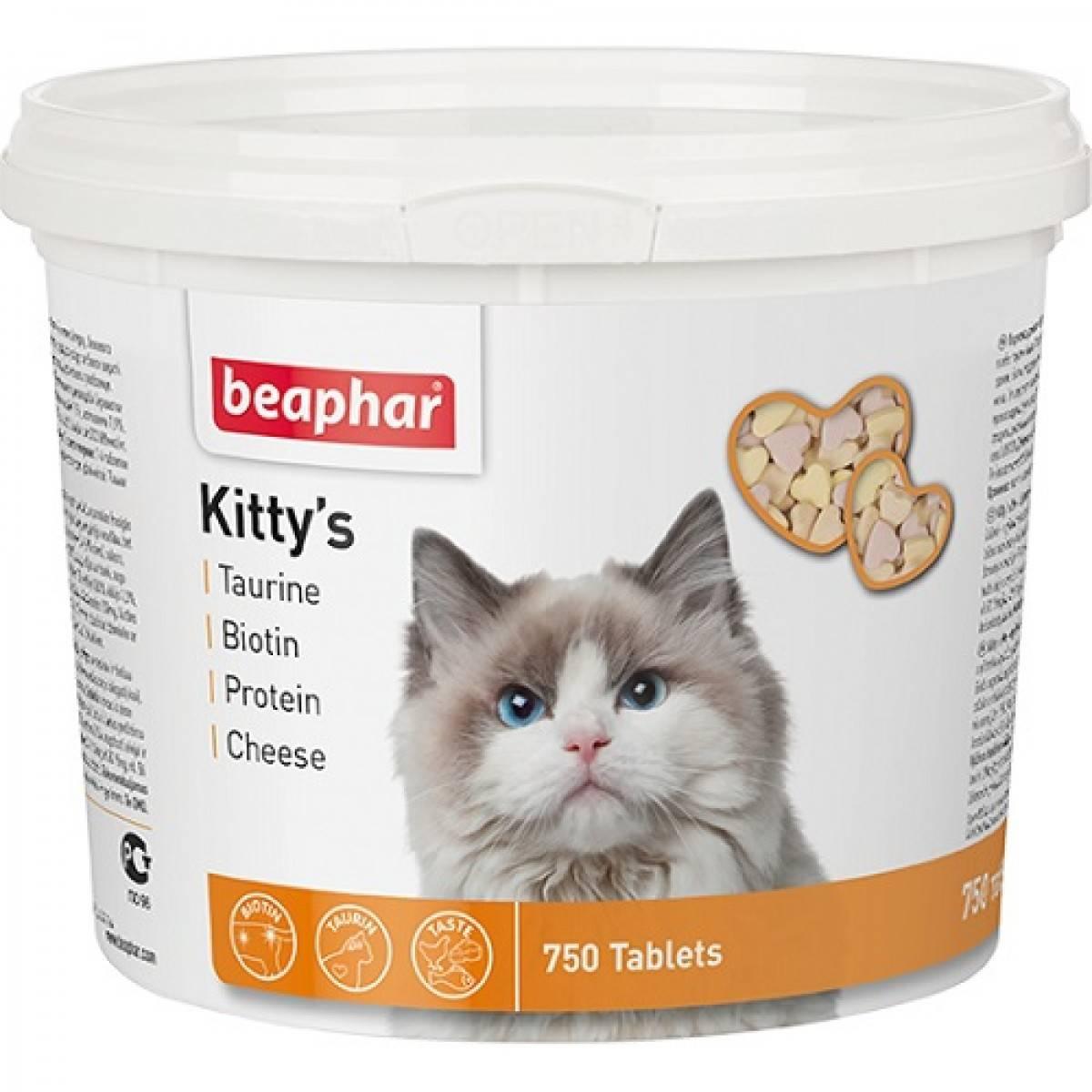 Беафар витамины для кошек описание