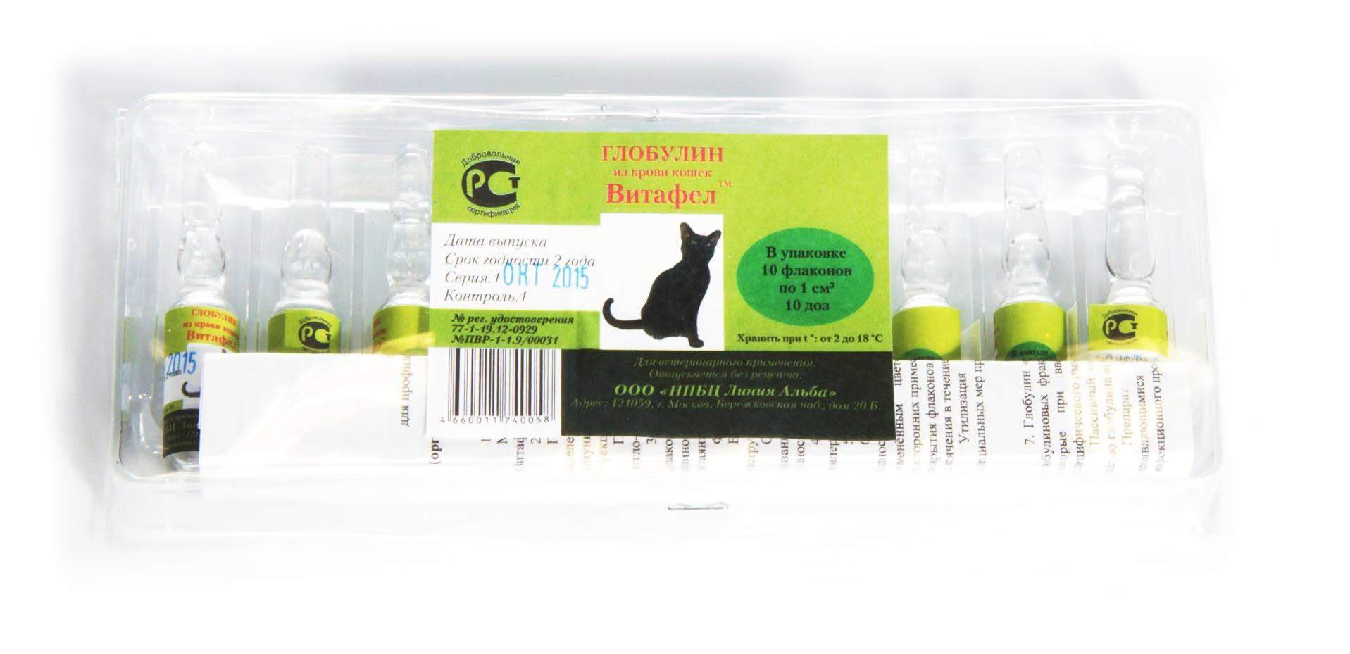 Инструкция по применению витафела с для кошек