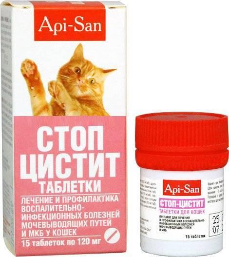 Стоп-цистит био суспензия для кошек 30мл