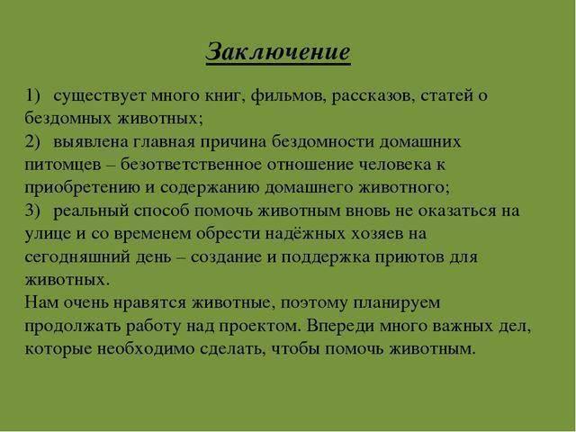 Ветеринарная скорая помощь в новосибирске