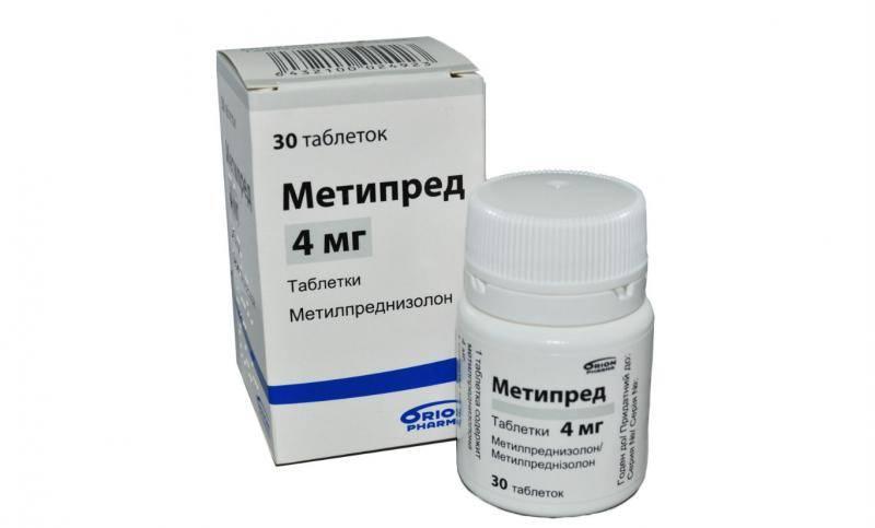 Метипред таблетки дозировка для животных. инструкция по применению метипреда для кошек