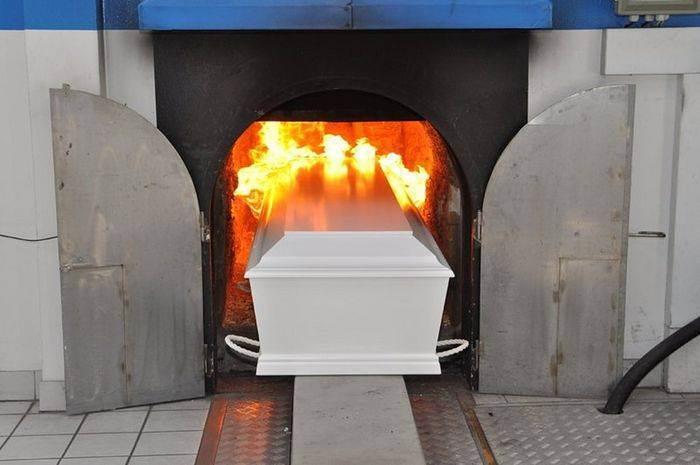 Кремация кошки