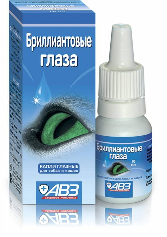 Бриллиантовые глаза капли глазные для кошек 10 мл. 11915, ,