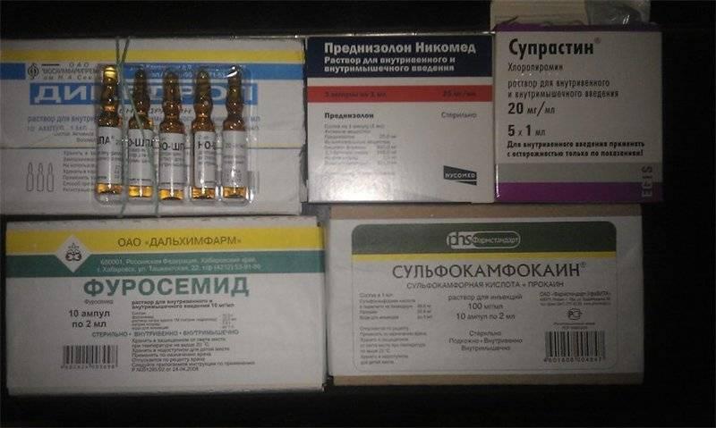 «дексаметазон»: состав препарата, инструкция по применению, назначение