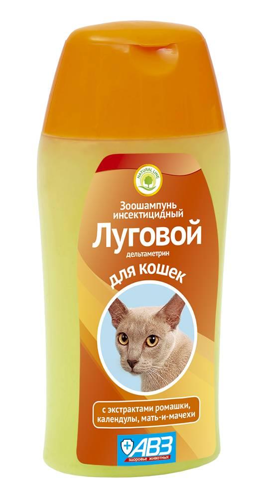 Какое самое эффективное средство от блох для кошек?
