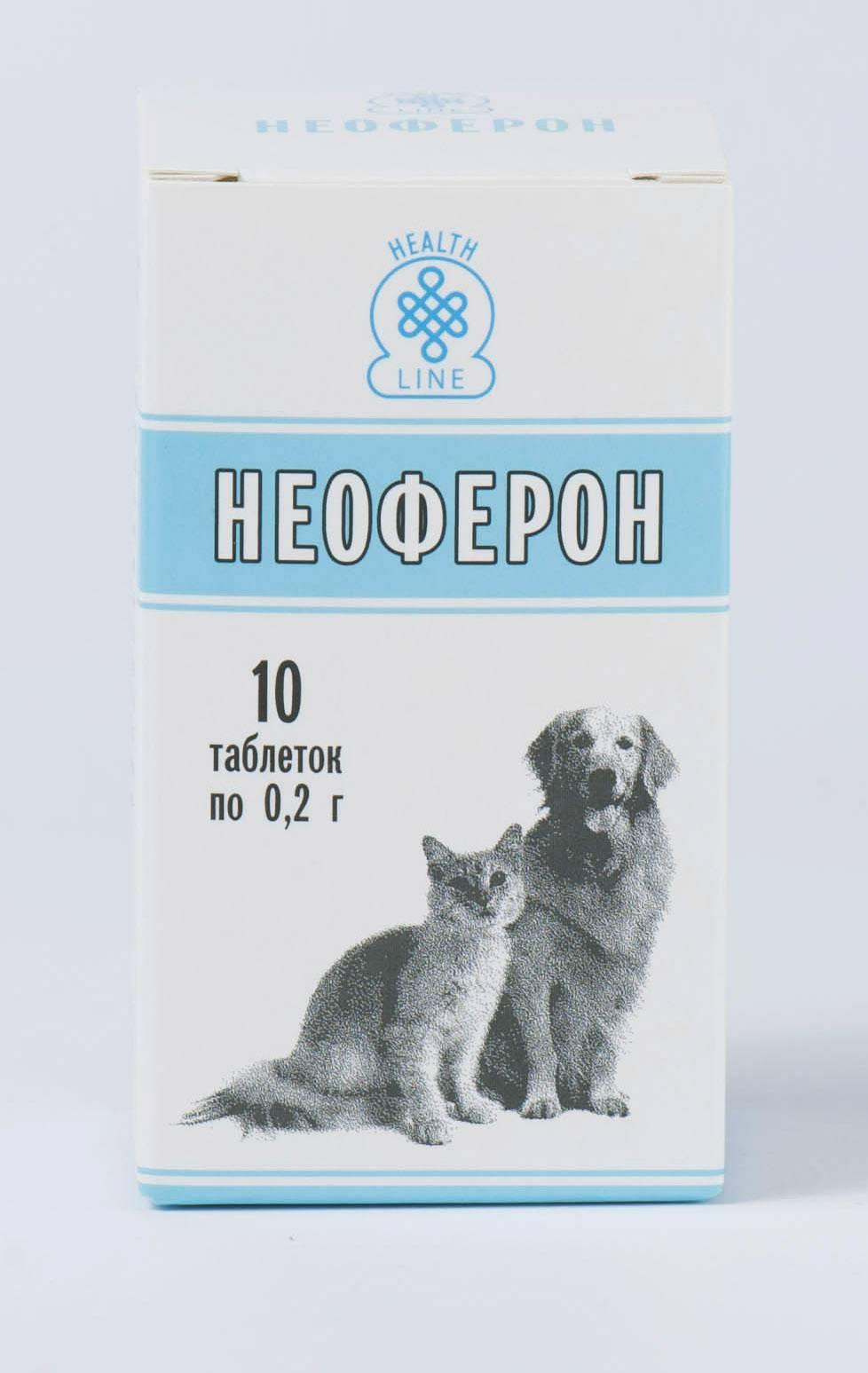 Инструкция по применению риботана для кошек
