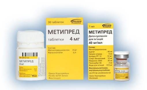 Метилпреднизолон (метилпред) – инструкция применения для владельцев собак и кошек
