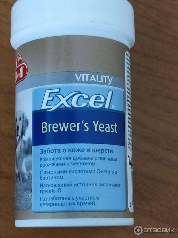 Витамины для кошек 8в1 excel