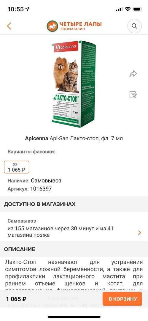 Вазелиновое масло для кота – правила безопасного применения