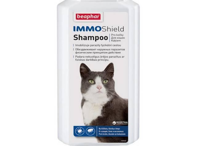 Шампунь для кошек от аллергии