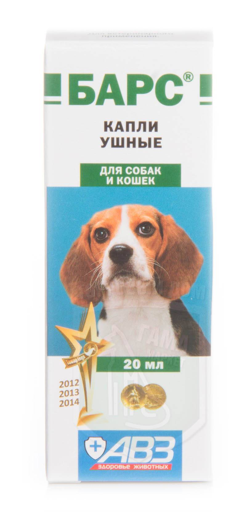Барс (ушные капли) для собак и кошек | отзывы о применении препаратов для животных от ветеринаров и заводчиков
