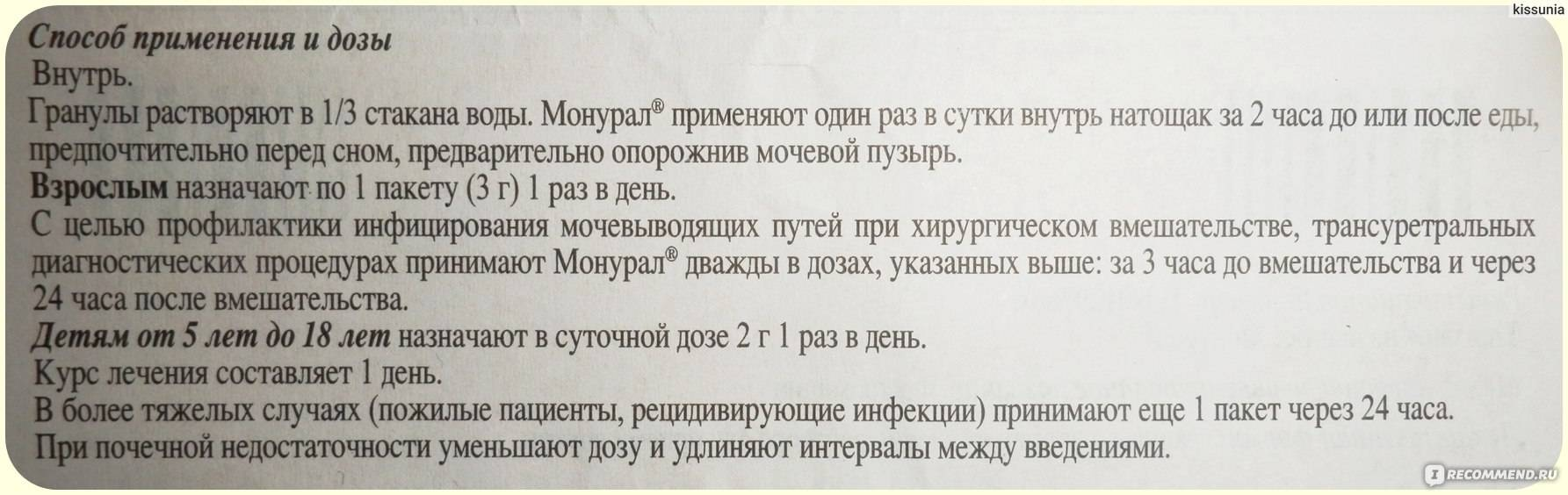 ᐉ сроки лечения цистита у кошек - zmclinic.ru