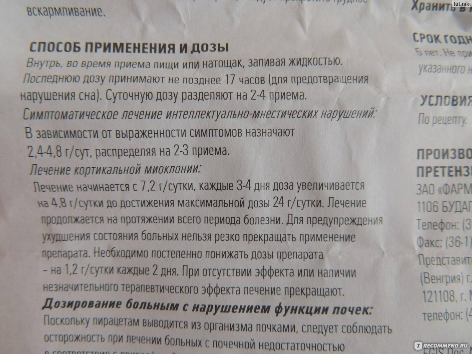 Ветеринар | 03.ru - медицинские консультации онлайн