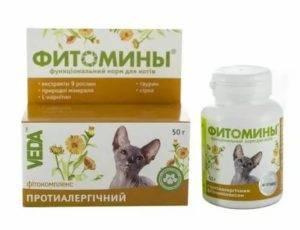 Таблетки от аллергии на кошек список и цены