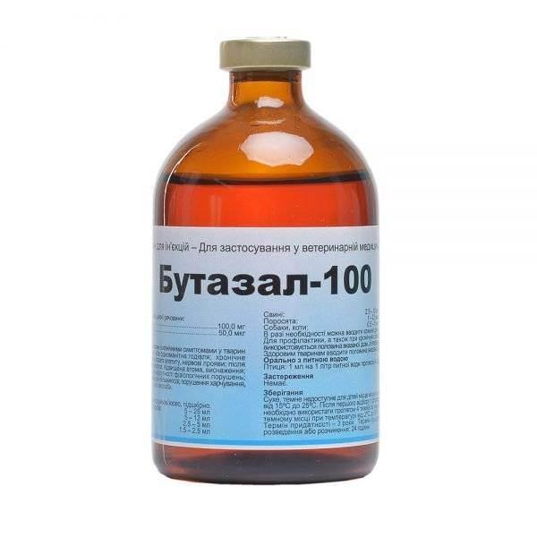Катозал аналог. ветозал 100 мл (аналог катозала) ветеринарный стимулятор иммунитета и обмена веществ.