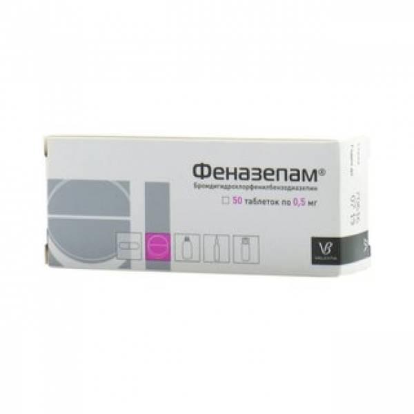 Что такое феназепам (phenazepam)?