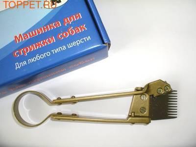 Механическая машинка для стрижки кошек - описание и цена - kotiko.ru