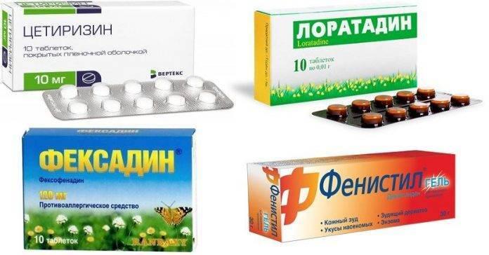 Таблетки от аллергии на кошку