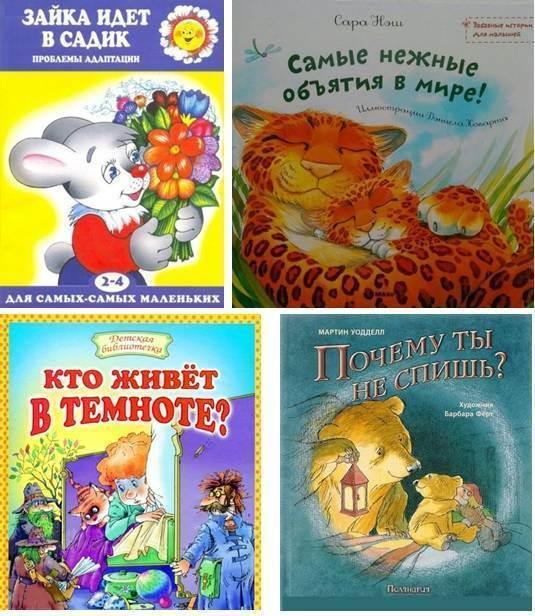 Koshka-lyubit-spat-na-bataree - запись пользователя лю (dollykyaya) в сообществе домашние животные в категории забавные и милые - babyblog.ru