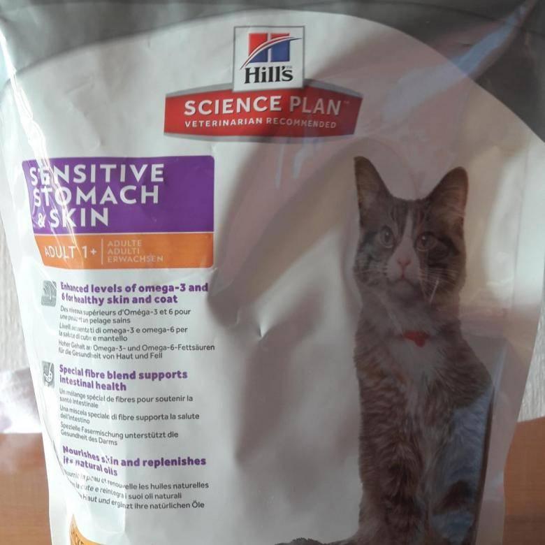 Лечебные корма «hills i/d» для кошек с нарушением пищеварения, нуждающихся в диете