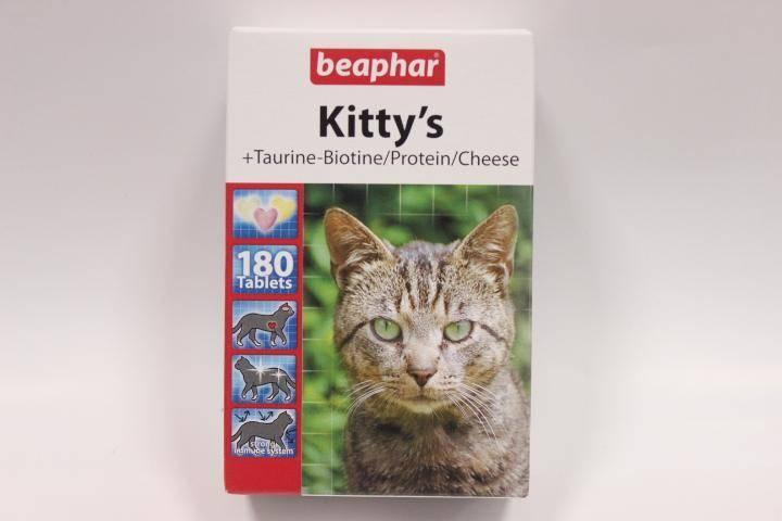 Витамины для кошек beaphar: достоинства и недостатки, самые популярные виды