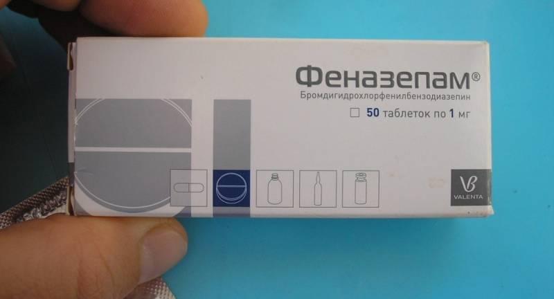 ❶ феназепам, как наркотик: чего ожидать от применения лекарства