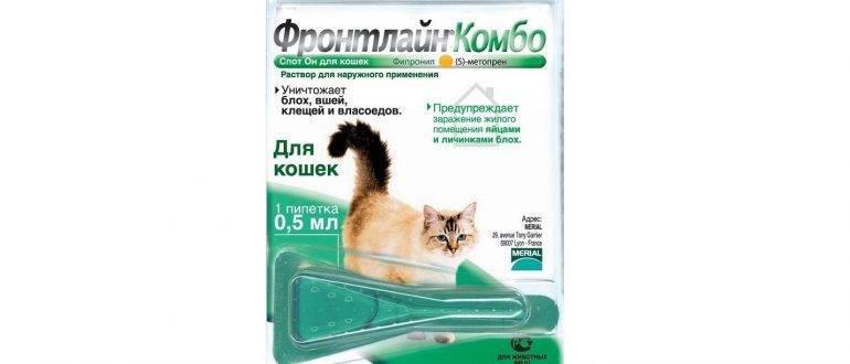 Серения для кошек — инструкция по применению, отзывы