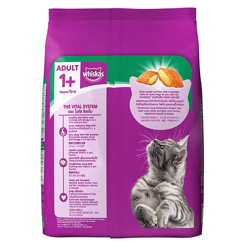 Вреден ли вискас для кошек и котят. можно ли кормить кошку вискасом