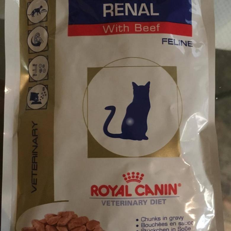 Роял канин ренал для кошек с почечной недостаточностью