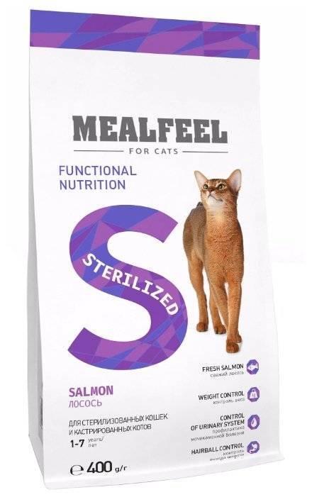 Корм mealfeel для кошек: цена, разбор состава сухих и влажных кормов милфил