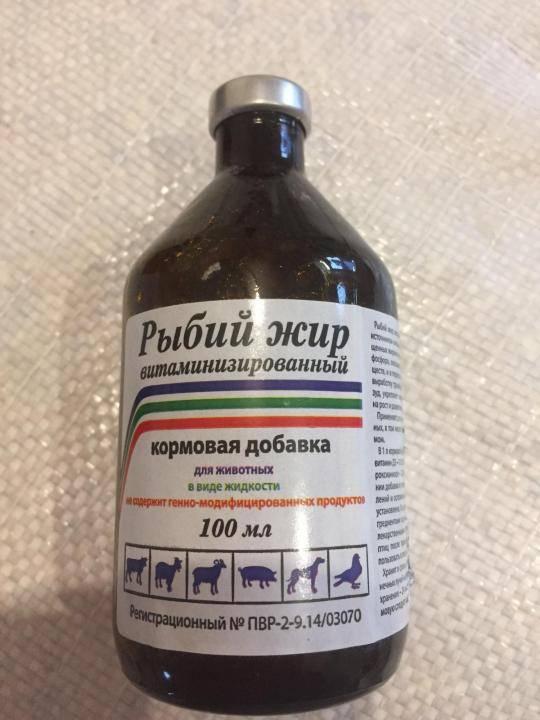 Рыбий жир для кошек, собак и других животных
