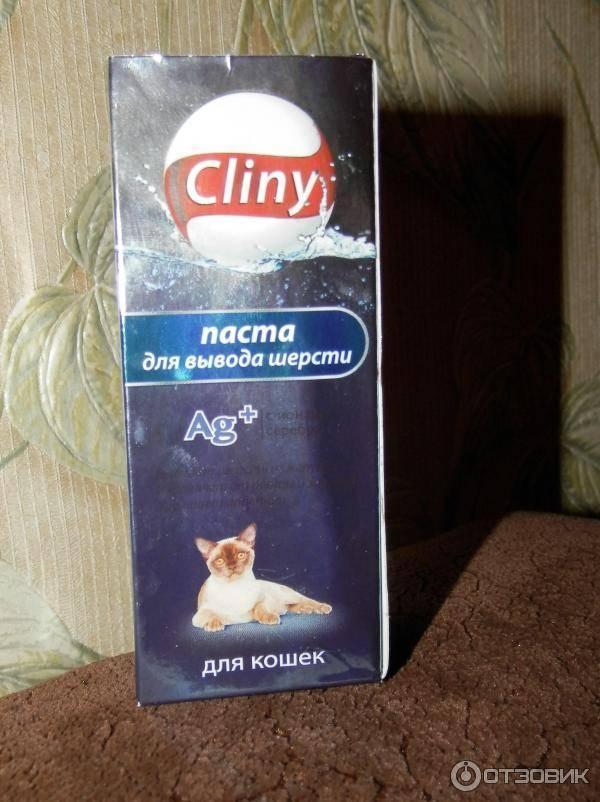 Паста для выведения шерсти у кошек (15 фото): как выбрать пасту для растворения комков в желудке у котов? как правильно ее давать?