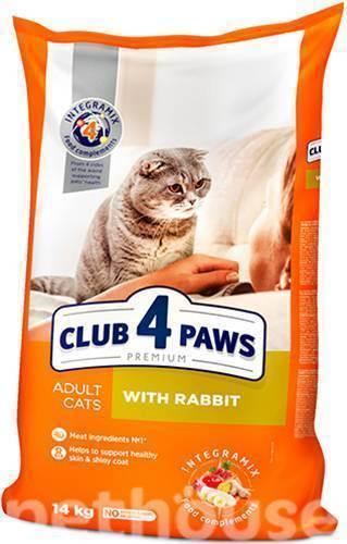 Как перевести кошку на сухой корм?
