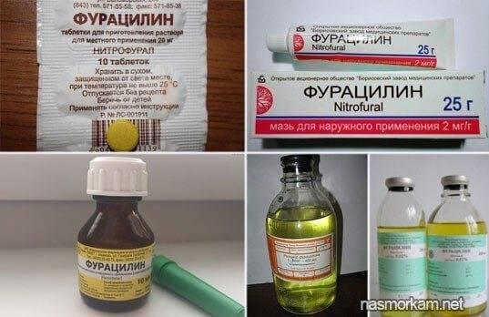 Уход за глазами кошки: хлоргексидин, борная кислота и раствор фурацилина для промывания